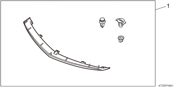 Накладка нижняя, бампер передний.png